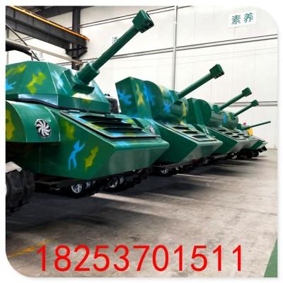 大型国产坦克车 戏雪乐园项目 儿童油电混合坦克车 驾驶更简单