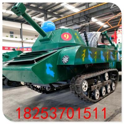 双人游乐坦克 坦克车游乐型 多功能原地旋转坦克车