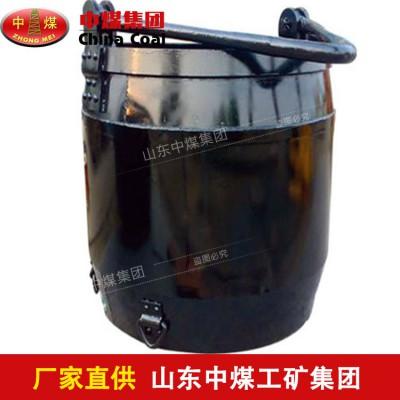 MZS5.1-00.5矿用吊桶用途