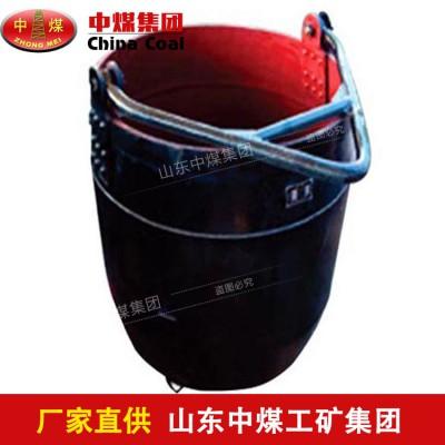 MZS5.2-01.0矿用吊桶介绍