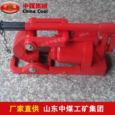 液压钢丝绳切断器介绍  液压钢丝绳切断器规格