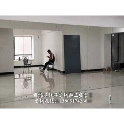 舞蹈房镜子