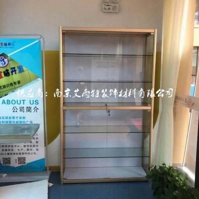 模型柜台透明展柜