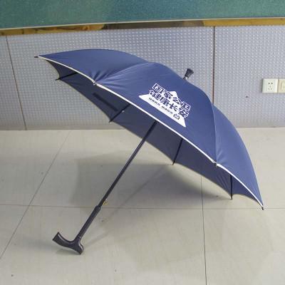 广州中益厂家定制老人拐杖伞可定制logo老人礼品雨伞广告伞