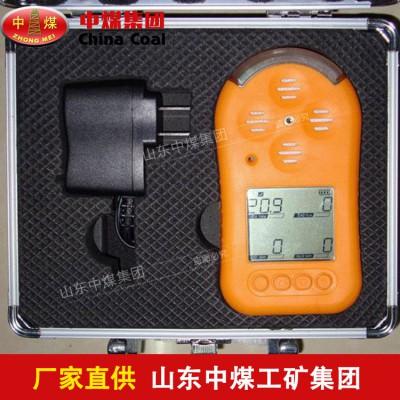 便携式四合一气体检测仪厂家