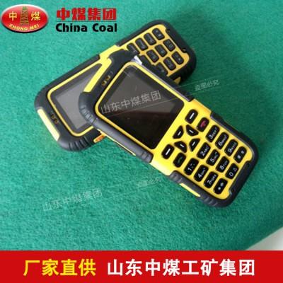 KT37-S矿用手机介绍 KT37-S矿用手机品牌