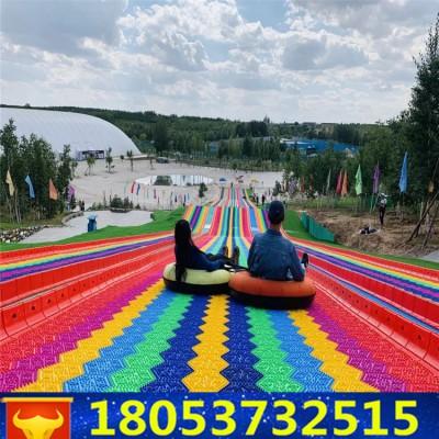 户外景区场地规划彩虹滑道 一年四季的七彩滑道设备
