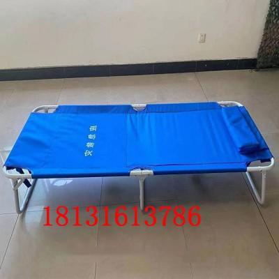 救灾装备应急折叠床户外野营便携折叠床铝合金简易两折床