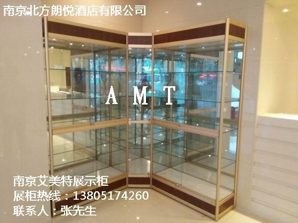 南京玻璃展柜|南京钛合金展柜|南京艾美特展柜|南京艾雨特展柜