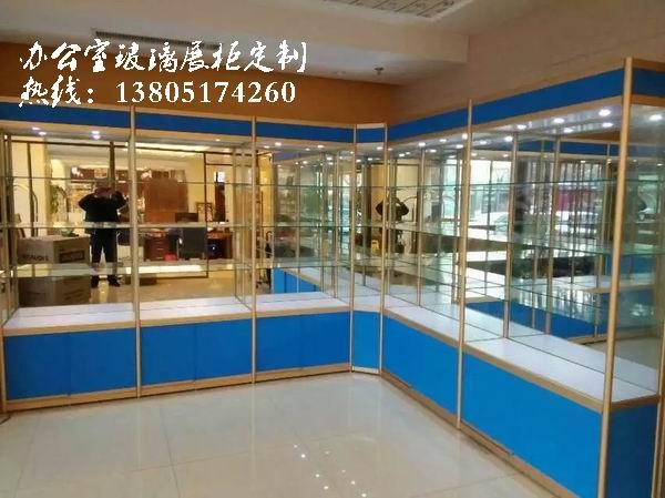 南京展柜|南京玻璃展柜|南京钛合金展柜|南京艾雨特展柜