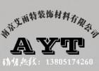 南京玻璃门|南京自动门|南京感应门|南京艾雨特玻璃门