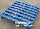 南京货架安装|南京货架拆除|南京货架销售