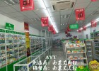 南京药房柜台|南京药房货架|南京药房货架安装