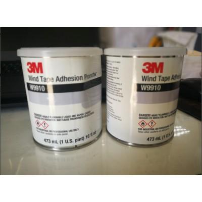 供应3M W9910底胶 12罐/箱
