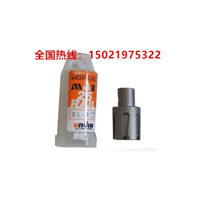 日本UNIKA钢轨钻头硬质合金