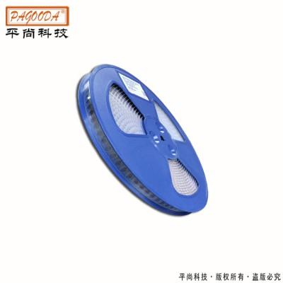一体成型电感 1206贴片电感 平尚科技现货