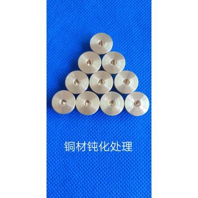 广东铜材封闭剂铜材保护剂防变色剂供应