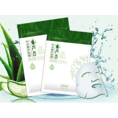 库拉索芦荟补水面膜黄家荟芦荟修护肌肤舒缓保湿