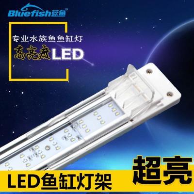 鱼缸灯LED水族箱电子照明灯平板式移动热带鱼照明灯架