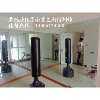 南京玻璃镜子加工
