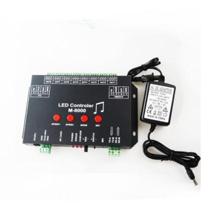 时光隧道音乐喷泉声控音频音乐幻彩控制器M8000