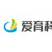北京爱育科技有限公司
