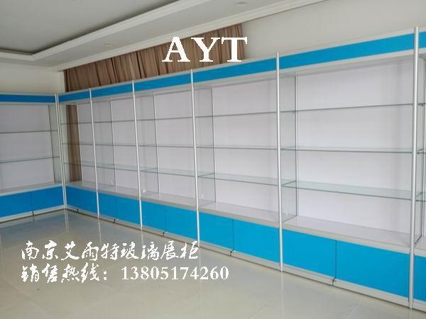 企业产品展示架