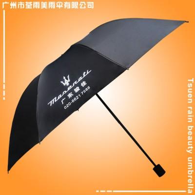 雨伞厂 鹤山雨伞厂 广州雨伞厂家 东莞雨伞厂家 中山雨伞厂家