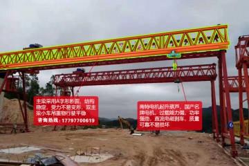 江西宜春龙门吊销售厂家电气控制技术的优点