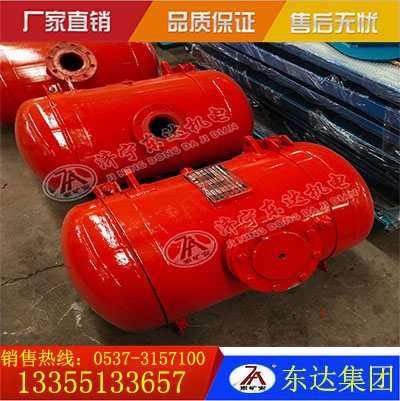 KQP150空气炮价格 150L破拱器厂家