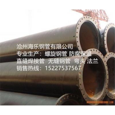 q235螺旋管防腐加工三油两布 镀锌螺旋管 部标螺旋钢管