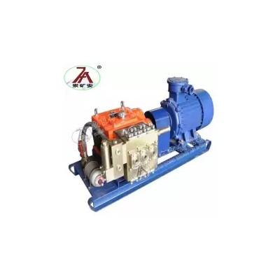 BRW系列乳化液泵站 RBW40/20  用途