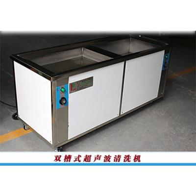 奉化清洗设备,博尔专业制作超声波清洗机