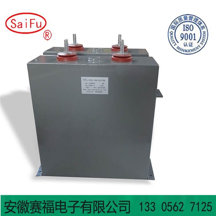 脉冲电容1800VDC 1000UF