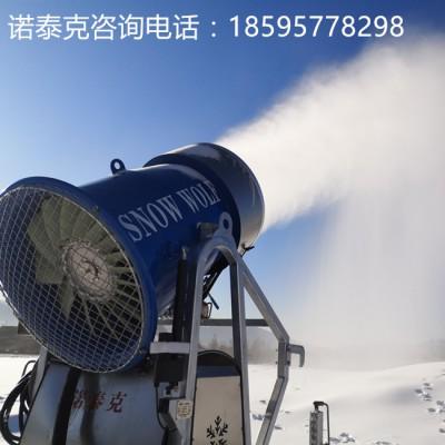 诺泰克国产造雪机搭载加热系统防止机器冷冻结冰