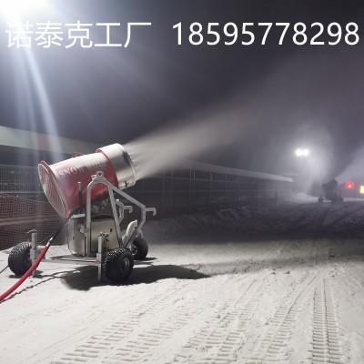 诺泰克人工造雪机的使用与保养