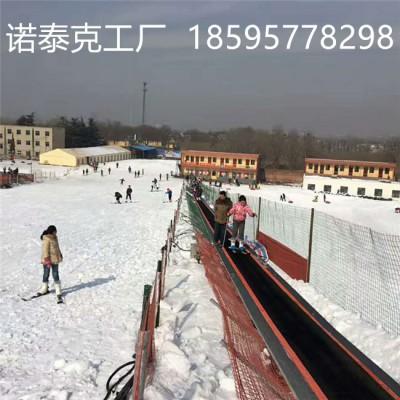 雪场魔毯输送工具外观时尚 诺泰克爬山电梯
