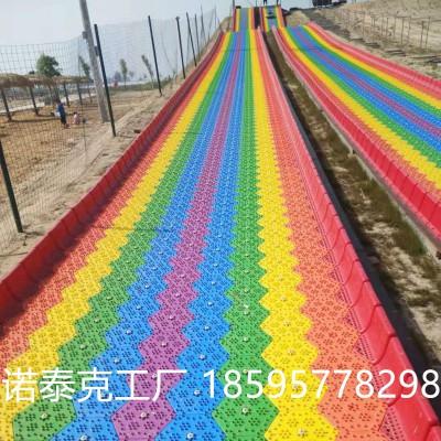 彩虹滑道施工方便易安装 四季旱雪颜色丰富多彩