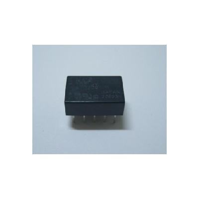 松下继电器JQ1-5V原装新货.长期特价现货供应,欢迎咨询