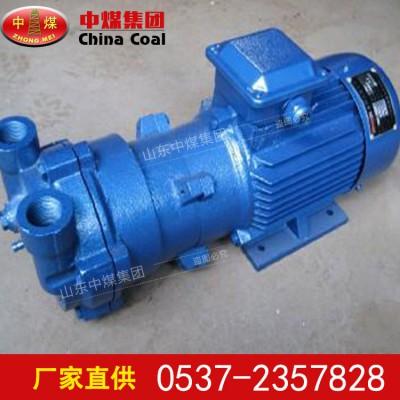 2BEF系列水环真空泵使用方便 2BEF系列水环真空泵安全