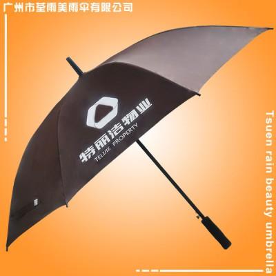 东莞厚街雨伞厂 东莞石龙雨伞厂 东莞太阳伞厂 东莞长安雨伞厂