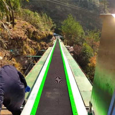 山东景区魔毯上下行运行传送带 飞天魔毯云梯游乐项目