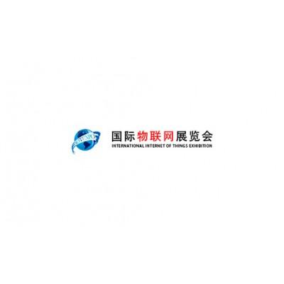 巡展12月开幕2021第十四届南京智慧城市博览会