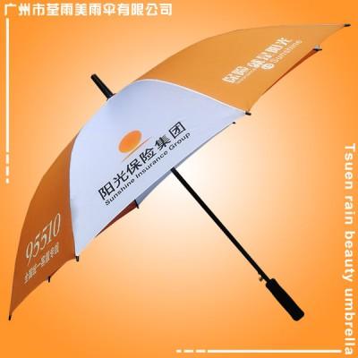 双骨直杆雨伞 荃雨美制伞厂 阳光保险直杆广告伞