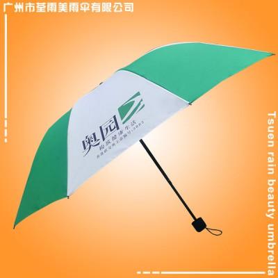 江门雨伞厂 鹤山荃雨美雨伞厂 江门太阳伞厂 三折雨伞定做