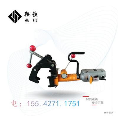 鞍铁JNK-23钢轨内燃钻孔机器材生产商