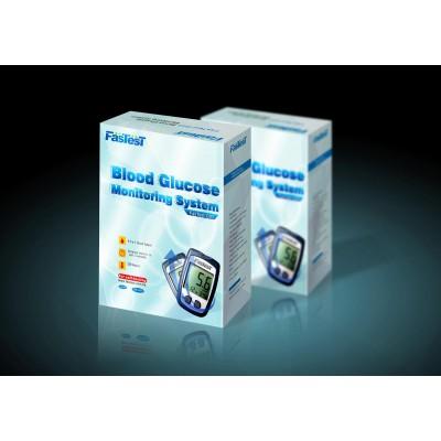 武汉药品包装盒定制保健品包装盒印刷精美礼品盒印刷