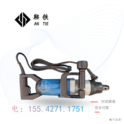 鞍铁DB-24型电动松紧机矿山器材优惠促销