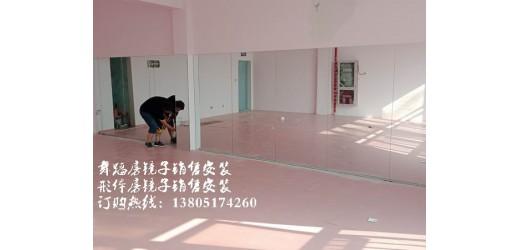 句容舞蹈房镜子