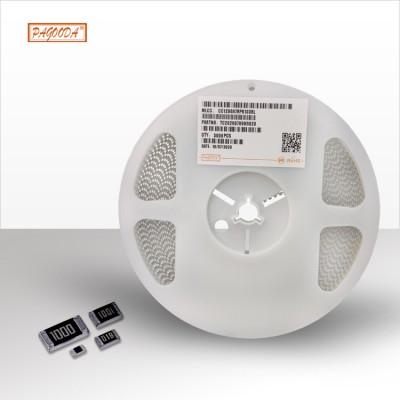 7520贴片电阻 健身器材专用 免费供样